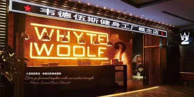 Whyte Woolf