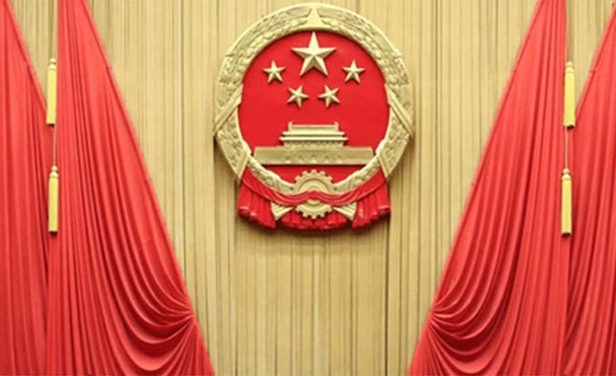 主席令第77号:公布《中华人民共和国乡村振兴促进法》,支持康养等乡村产业发展